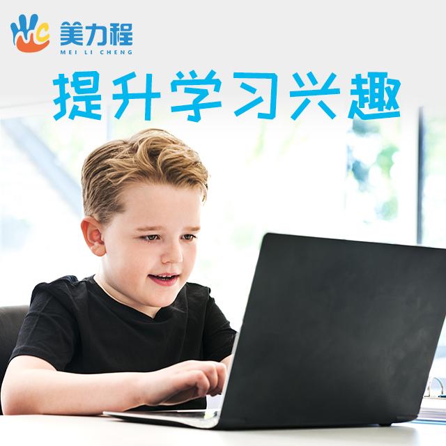 厦门小学ppt幻灯片培训