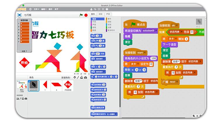 图形编程13.jpg