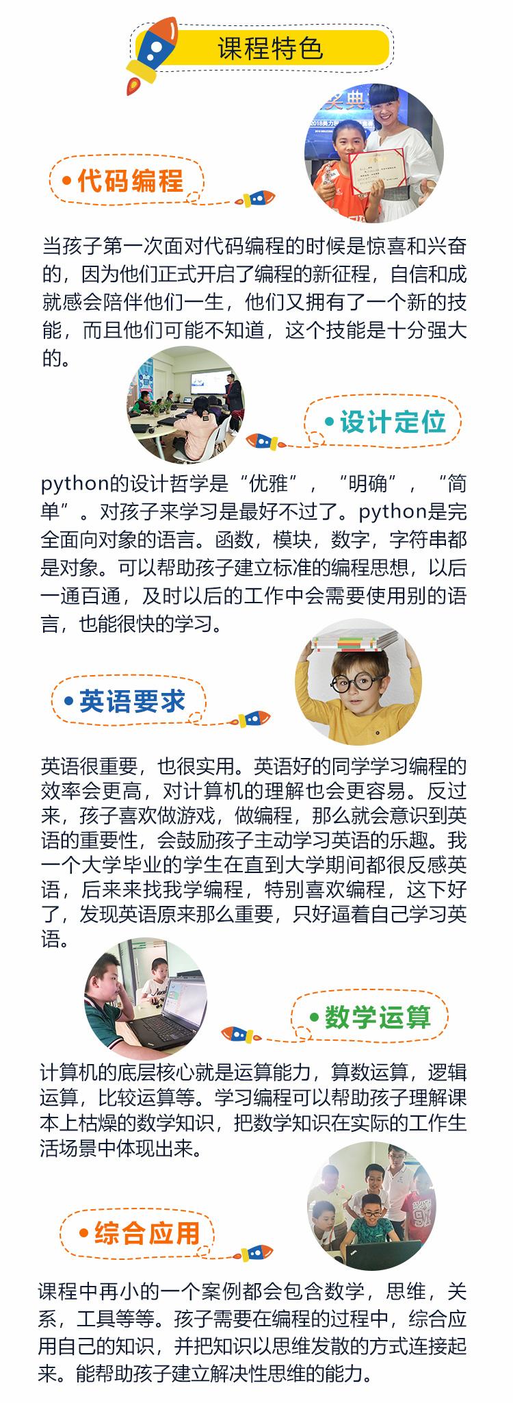 phy算法编程_04.jpg