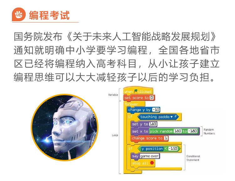 图形编程_07.jpg
