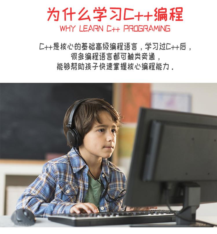 C++编程_03.jpg