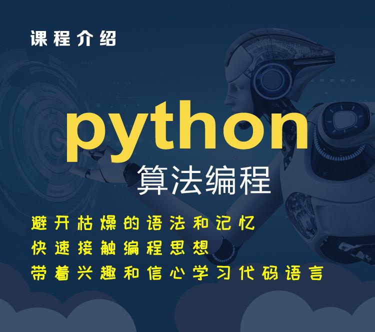 phy算法编程_01.jpg